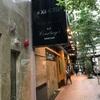 旅行ホテル 香港【XI Hotel】