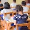 小学校5,6年生が教科担任制になるかもしれないといっても、教師にとって何もいいことはないのかもしれない