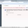 PasswordManagerがFirefoxで使えなくなった