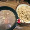 【今週のラーメン862】 馳走麺 狸穴 (東京・池袋) 濃厚つけ麺