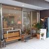 公津の社「mariposa cafe(マリポサカフェ)」