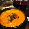 ●新都心「焼き肉 セナラ」でランチいろいろ スンドゥブ編