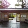 大阪めぐり(047)