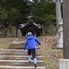 富沢神社に安全祈願(2021年春)