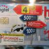 シンガポールのチャンギ空港でプリペイドSIMカードを購入する方法