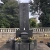 【アラ還さんぽ】谷中で「青天を衝け」。慶喜と渋沢栄一のお墓。