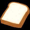 子どもが食パンを食べてくれない話。