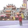 観光スポット in 台北市 : 松山慈祐宮、台湾