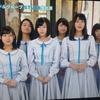 マジ?【瀬戸内】STU48★37航海目【本スレ】