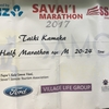 サモアでハーフマラソンはただのデスレース?サバイイマラソンに参加してきました!