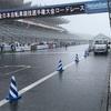 全日本選手権ロードレース