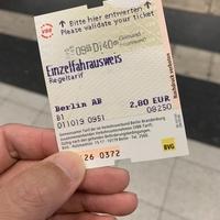 ベルリン観光でお得に移動出来る電車・バス・トラム【買い方・乗り方を紹介】