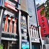 木浦(モッポ),「下塘(ハダン)」地区で宿泊した「ティファニーで朝食を」という名の怪しいホテル!!