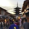 京都一人旅!その美しさに酔いしれる