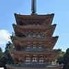 醍醐寺の五重塔。特徴と構造。