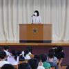 7月21日 1学期終業式