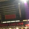 10/11 Galileo Galilei Last Live ~車輪の軸~ at日本武道館 感想