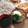 年越しそばで人気の奥出雲の一福そばの実食レビュー~天ぷら・なめこ付き~【PR】