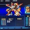 【スパロボOGDP】グルンガスト弐式(アルバーダ)15段階改造機体性能とダメージ検証【ダークプリズン攻略】