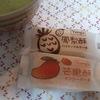 パイナップルケーキ:Gong cha(ゴンチャ) 日本にいながら台湾に行った気分になれる