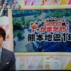 サクラ咲く  伊野尾くんは熊本へ