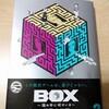 新刊「BOX〜箱の中に何かいる」2巻