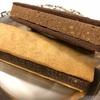 MAGIE DU CHOCOLAT (マジドゥ ショコラ)【自由ヶ丘】のマジドカカオとチョコレートの焼き菓子。