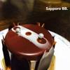 【中央区】パティスリーシイヤ。札幌スイーツの最高峰!チョコも天下一品芸術品。