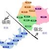 福井県というところ    訂正とお詫び