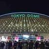 東京ドーム『WBSC プレミア12 日本vs韓国(Part1)』日韓の決勝戦は熱い(野球ネタ)