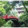雲厳寺 大人の休日俱楽部で吉永小百合さんが立った赤い橋
