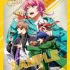 ヒプノシスマイク -Division Rap Battle- Rhyme Anima ジグソー缶