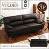 ボリュームソファ3P【Volden-ヴォルデン-】(ボリューム感 高級感 デザイン 3人掛け)