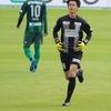 2020.10.18 FC岐阜vs福島ユナイテッドFC