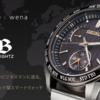 【新商品発表】20周年を迎えるセイコーの「BRIGHTZ(ブライツ)」とコラボした特別モデルが登場!1月25日発売!~本日から予約受付をスタート~