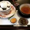 【成田山】 表参道 三芳家でカフェ♪ 2