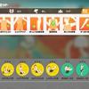 【検討時間3時間】シックスパック+O脚改善のためのフィットスキルパックを大公開。リングフィットアドベンチャー縛りプレイ2