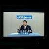 立花孝志参議院議員の6年前参議院選挙の支援からの出会い