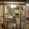 イチ コーヒー(ichi coffee)