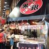 まぐろや黒銀の黒門市場を訪ねた!海鮮丼の値段っていくら?