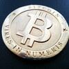 bitcoin coreをUbuntuにInstallしただけ