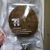 セブンイレブン セブンドーナツ あげぽよ(生チョコクリーム) 食べてみました