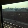 新幹線の車窓から(今日は出張)
