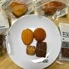 無印良品の低糖質スイーツ糖質10g以下の大豆チョコ、マドレーヌ、サブレなど