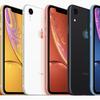 iPhone XRを購入!!ついにiPhoneデビューします!①色は「ホワイト」が一番だと思う:ホワイト/128GB(前編)