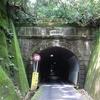 戦中 弾薬庫としてつかわれていたトンネル 福岡県北九州市小倉南区 新道寺