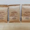 スペシャルティコーヒーのネット通販なら「ロクメイコーヒー(ROKUMEI COFFEE)」のお試しセットがおすすめ!