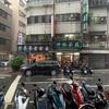 台湾湿気が多いから風邪に注意