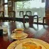 週末の指定席、理想のカフェで酒井順子の『女流阿呆列車』