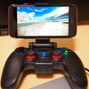 PS4+XBOX360の良いところ取り!スマホ接続も出来るゲーミングコントローラーがすげぇ!【GameSir G3w】
